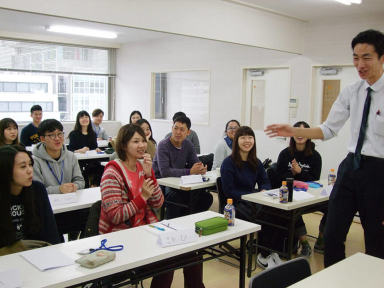 Japanese Communication International School – Osaka